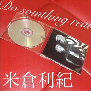 米倉利紀 / Do somthing real(R&B/ソウル)