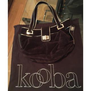 クーバ(Kooba)のkooba☆クーバ☆スエードバッグ☆新品同様☆(トートバッグ)