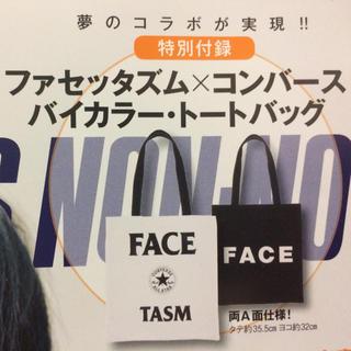 コンバース(CONVERSE)の300円美品新品 ファセッタズム×コンバース トート(トートバッグ)