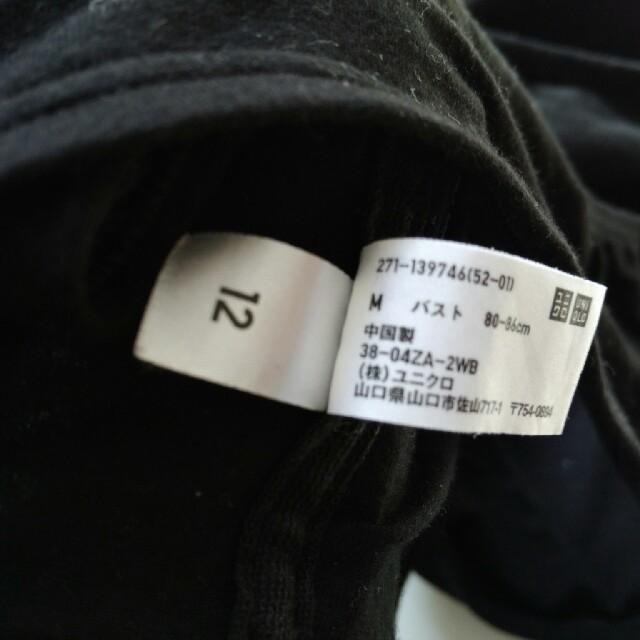 ユニクロ&GU ブラトップ チューブトップ ブラック バンドゥ レディースのトップス(ベアトップ/チューブトップ)の商品写真