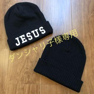 ムルーア(MURUA)のMURUA♡ニット帽(ニット帽/ビーニー)
