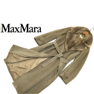マックスマーラ(Max Mara)のマックスマーラ 白タグ ミンク 最終値下げ(ロングコート)