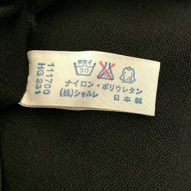 シャルレ(シャルレ)の値下げ❗シャルレ タイツ ブラック Lサイズ レディースのレッグウェア(タイツ/ストッキング)の商品写真