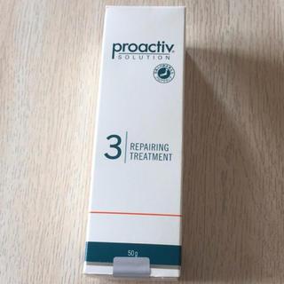 プロアクティブ(proactiv)の新品❤️ リペアリンクドリートメント(美容液)