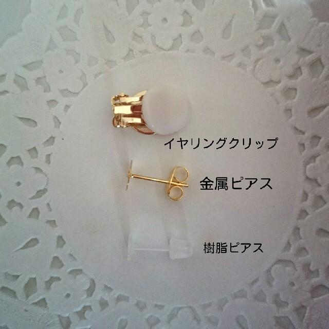 ジルコニア色変更可能♡大ぶりブラックウッドのイヤリング ハンドメイドのアクセサリー(イヤリング)の商品写真