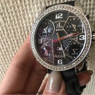 ウブロ(HUBLOT)のジェイコブ 47mm ファイブタイムゾーン 電池交換済 本物(腕時計(アナログ))