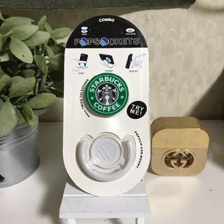 スターバックスコーヒー(Starbucks Coffee)の即日発送☆ポップソケッツ ジョイソケッツ 落下防止 フック付き☆⑧(その他)