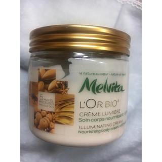 メルヴィータ(Melvita)のメルヴィータ エクストラオイルイルミネイティングクリーム(ボディクリーム)