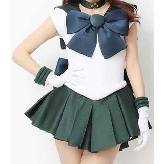 美少女戦士 セーラーネプチューン 風★衣装 + ウィッグ(衣装一式)