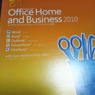 マイクロソフトOfficeホームアンドビジネス2010(PC周辺機器)