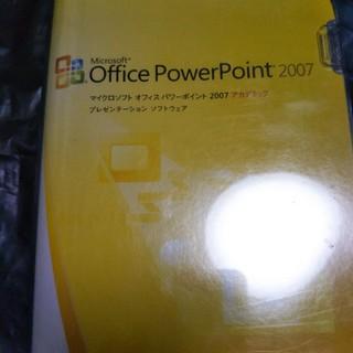 マイクロソフトOfficeパワーポイント2007アカデミック(PC周辺機器)