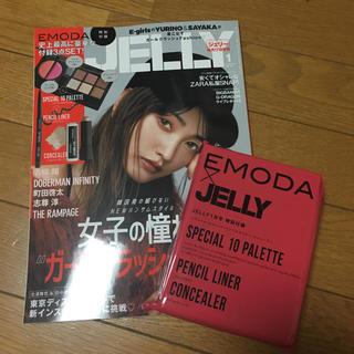 エモダ(EMODA)のJELLY EMODA 付録(コフレ/メイクアップセット)