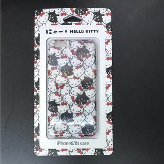 ネネット(Ne-net)のiPhone6/6s ケース にゃー×HELLO KITTY(iPhoneケース)