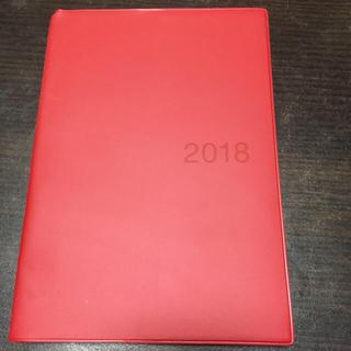 ムジルシリョウヒン(MUJI (無印良品))の手帳(カレンダー/スケジュール)