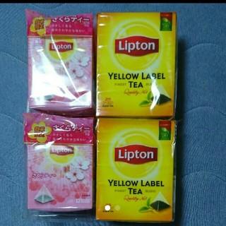 【即購入OK】リプトン☆イエローラベル☆さくらティー☆送料無料(茶)
