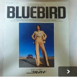 ニッサン(日産)の日産 NISSAN ニッサン BLUEBIRD ブルーバード カタログ(カタログ/マニュアル)