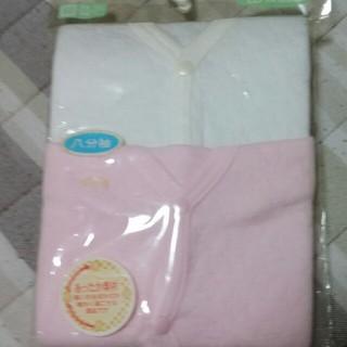 ニシマツヤ(西松屋)の 新品・未使用 赤ちゃん肌着 60size 2枚セット          (肌着/下着)