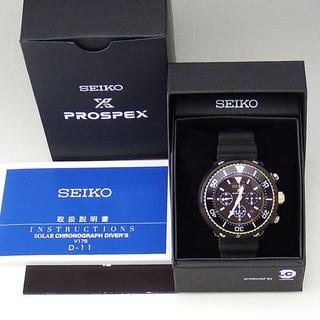 セイコー(SEIKO)のセイコープロスペックス ダイバー限定モデル クロノ SBDL038(腕時計(アナログ))