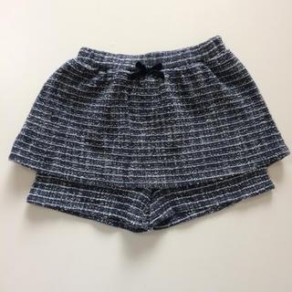 ジーユー(GU)のGU* 110サイズ ツイード素材 キュロットパンツ(スカート)