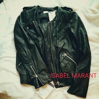 イザベルマラン(Isabel Marant)のイザベルマラン レザーライダーズジャケット(ライダースジャケット)