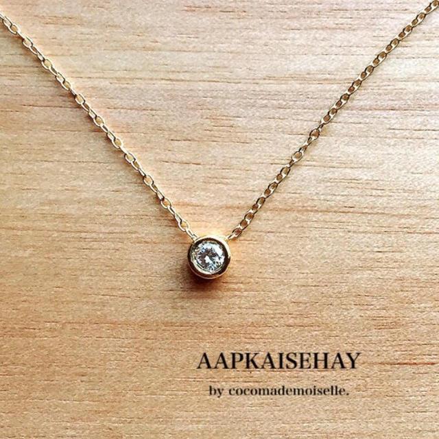 ハイグレードCZダイヤ一粒華奢ネックレスALLK14gf レディースのアクセサリー(ネックレス)の商品写真