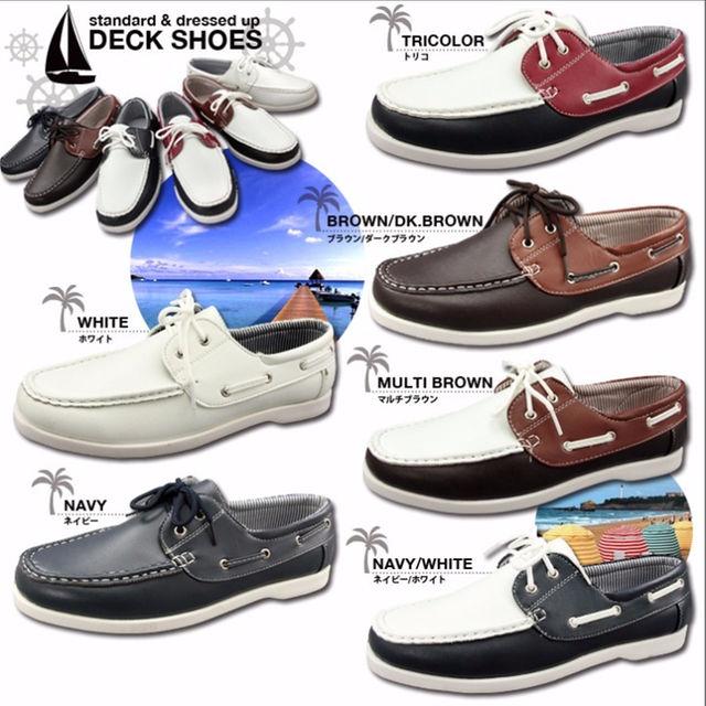【送料無料】BRAZYLIAN CASUALデッキシューズカジュアル メンズの靴/シューズ(スニーカー)の商品写真