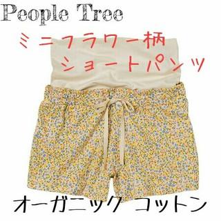 ムジルシリョウヒン(MUJI (無印良品))の【People Tree】ミニフラワー柄 ショートパンツ オーガニック・コットン(ルームウェア)