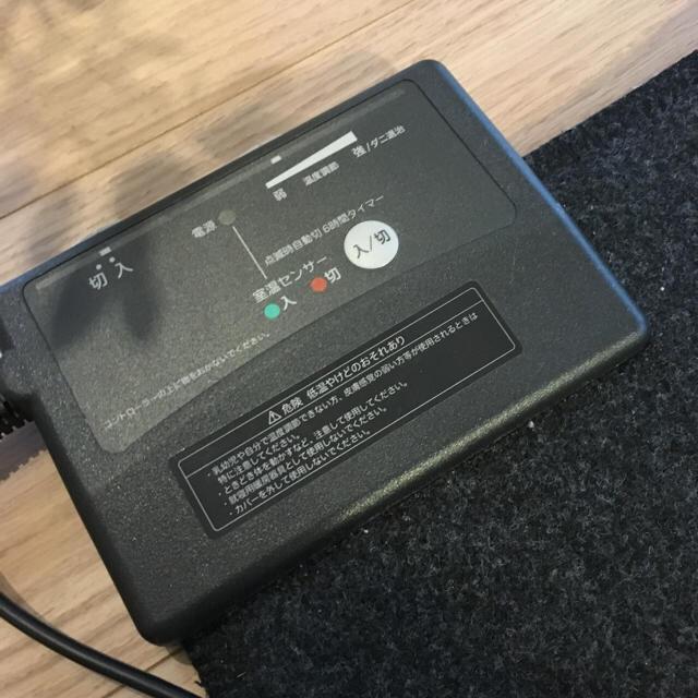 MUJI (無印良品)(ムジルシリョウヒン)の無印良品 ホットカーペット 1.5畳 インテリア/住まい/日用品のラグ/カーペット/マット(ホットカーペット)の商品写真