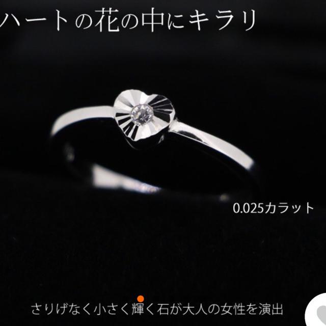 ハート型CZフリーリング8号~ レディースのアクセサリー(リング(指輪))の商品写真
