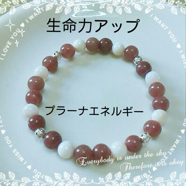 子宝 安産 恋愛成就~赤水晶オパールブレスレット~パワーストーン ハンドメイドのアクセサリー(ブレスレット/バングル)の商品写真