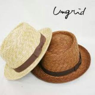 アングリッド(Ungrid)のungrid カンカン帽ベージュ(ハット)