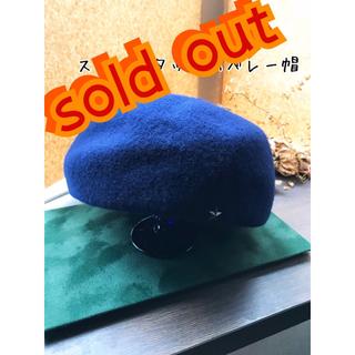【マリードール】スタースタッズのベレー帽(ハンチング/ベレー帽)