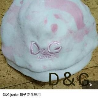 ドルチェアンドガッバーナ(DOLCE&GABBANA)のD&G junior 帽子 新生児用(帽子)