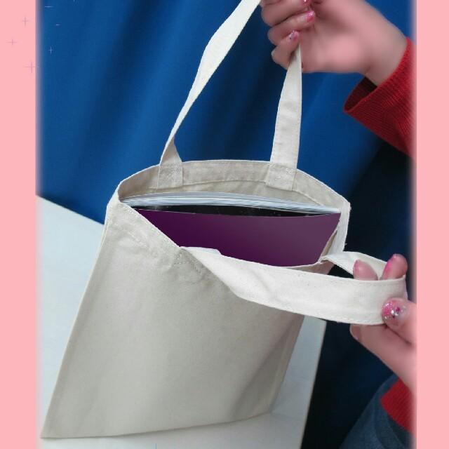 バレエイラスト エコバッグ ライトキャンバス M 【ナナコ】 レディースのバッグ(トートバッグ)の商品写真