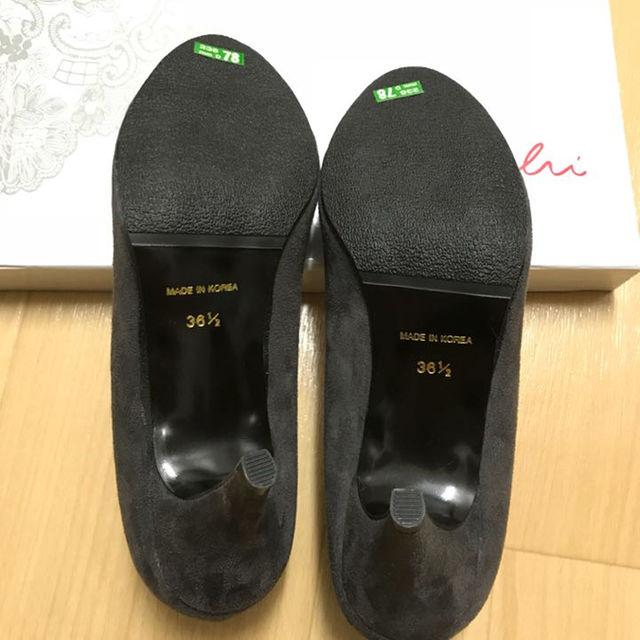 パンプス スエード ダークグレー 23.5cm レディースの靴/シューズ(ハイヒール/パンプス)の商品写真