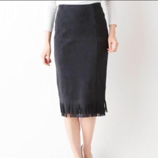 トゥモローランド(TOMORROWLAND)のトゥモローランドスエードフリンジスカート(ひざ丈スカート)