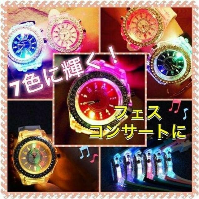 ★新品★レインボーLED7色光る腕時計 クラブフェス コンサート黒★1118 メンズの時計(腕時計(アナログ))の商品写真