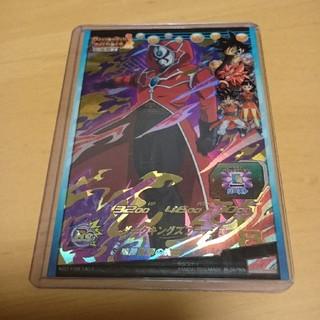 ドラゴンボール(ドラゴンボール)のスーパードラゴンボールヒーローズ 暗黒仮面王(シングルカード)