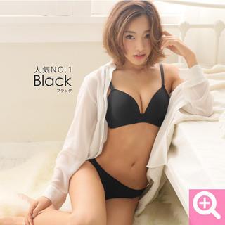 エメフィール(aimer feel)のエメフィール 超盛りブラ C75 黒 ブラック(ブラ)