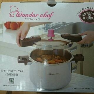 ワンダーシェフ(ワンダーシェフ)の圧力鍋(鍋/フライパン)