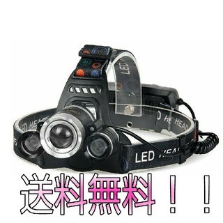 超強力LED ヘッドライト 5000ルーメン 登山  散歩 アウトドア 夜釣り(釣り糸/ライン)