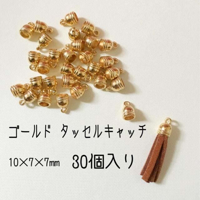 熊五郎様専用 ハンドメイドの素材/材料(各種パーツ)の商品写真