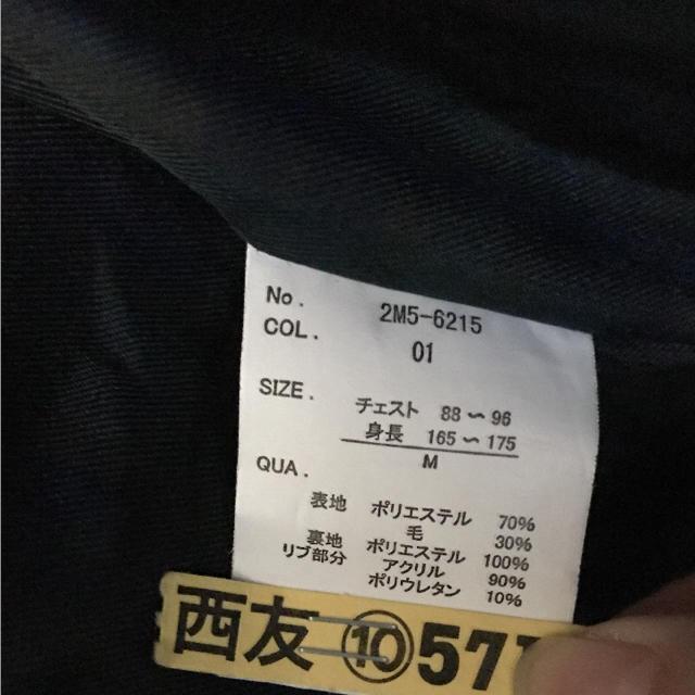 マンハッタントランスファー 美品黒コート メンズのジャケット/アウター(ブルゾン)の商品写真