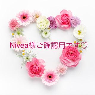 Nivea様ご専用です♡(キャミソール)