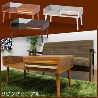 送料無料✨リビング ローテーブル ガラス天板 (ローテーブル)