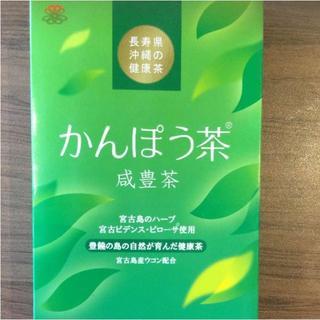 かんぽう茶(その他)