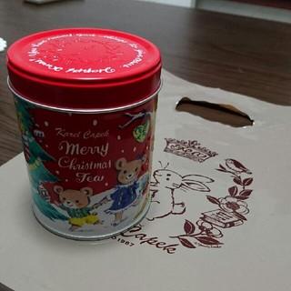 ◇カレルチャペック*メリークリスマスティー2015◇(茶)