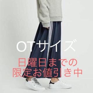 アディダス(adidas)の新品 アディダス ロングスカート OT(ロングスカート)