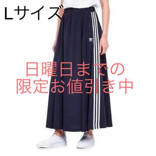 アディダス(adidas)の新品 アディダス ロングスカート L(ロングスカート)