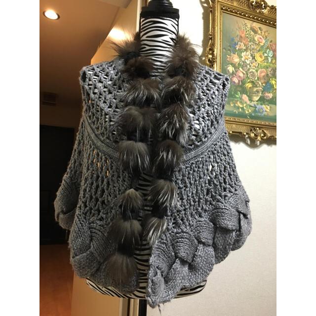 私物 グレーの編み込みポンチョ リアルファー レディースのジャケット/アウター(ポンチョ)の商品写真